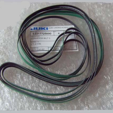 Juki Belt 750/760
