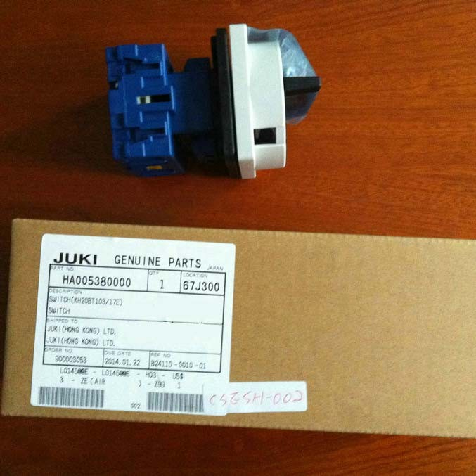 Juki Isolator Switch
