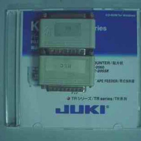 Juki HLC S/W
