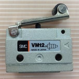 Juki VM12 Air Switch